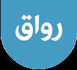 rewaq logo